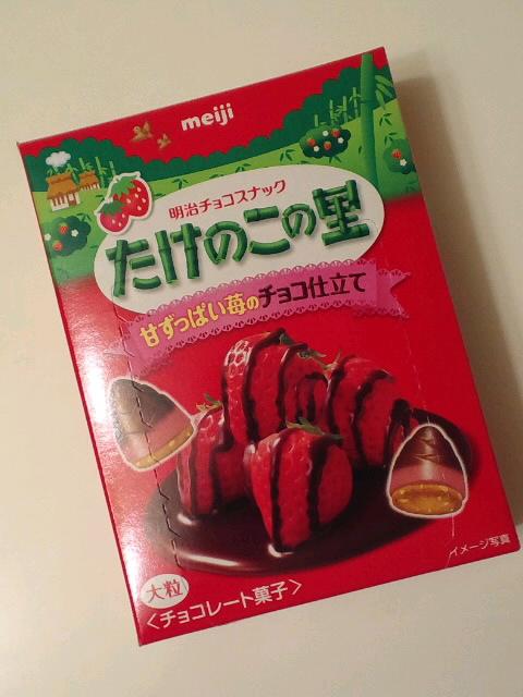 ♪バレンタイン・キッス☆