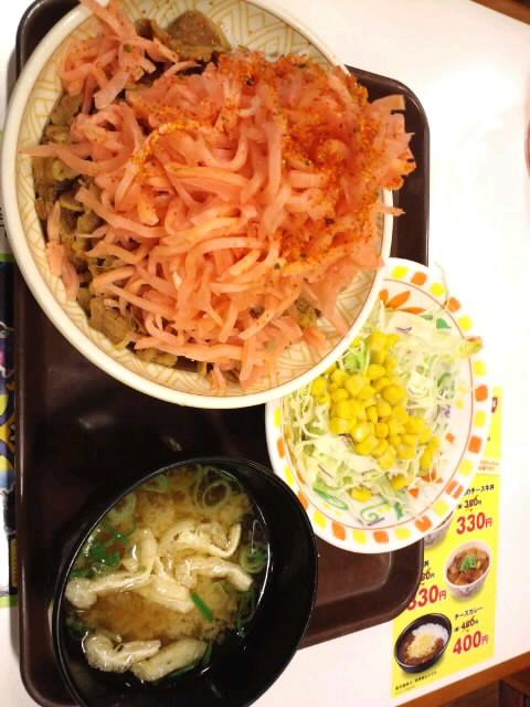 牛丼大盛+サラダセットん♪
