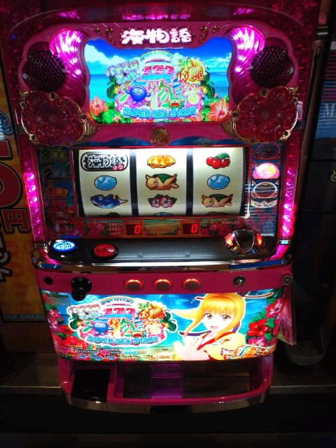 海物語in沖縄2