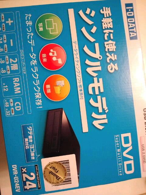ヱッチDVD&DVDドライブ壊れた!