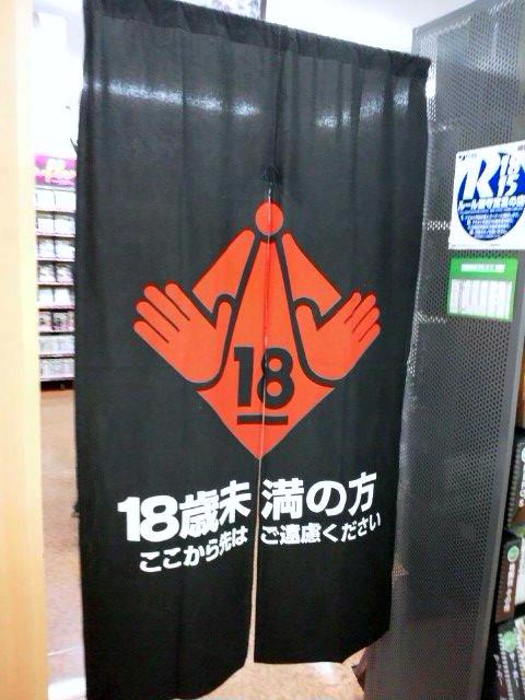 TSUTAYAに行く!