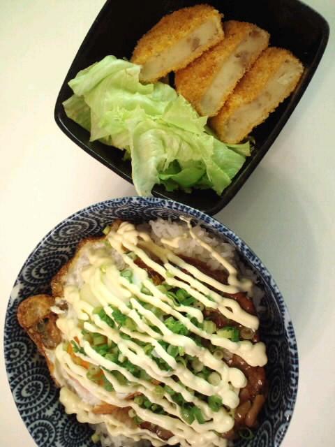 ハンバーグ丼♪