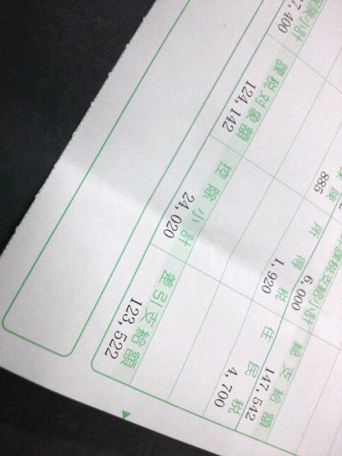 給料日明細書/7月