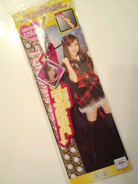 板野友美パワー!!!